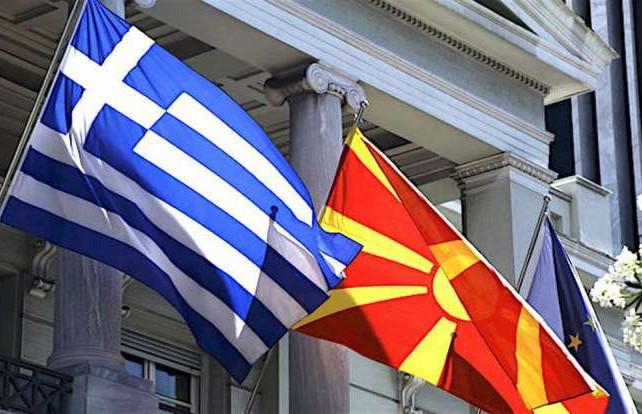Македонию переименовали в Северную Македонию