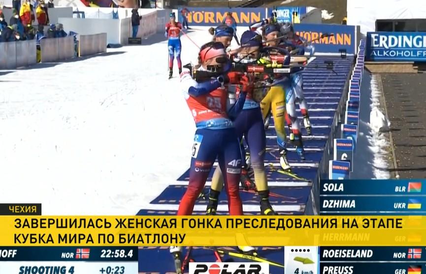 На этапе Кубка мира по биатлону в Чехии состоялась женская гонка преследования