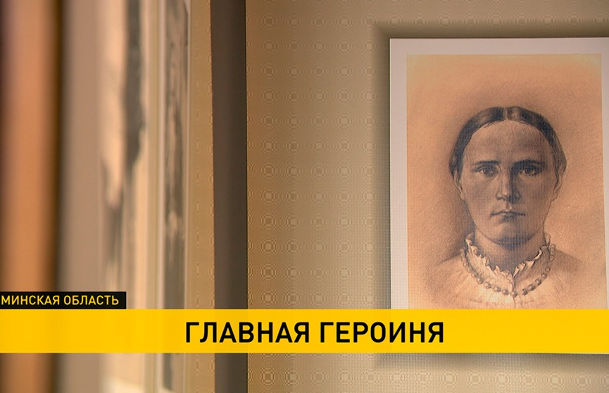 «Голос матери». В доме Якуба Коласа вспоминали главную героиню «Новой земли»