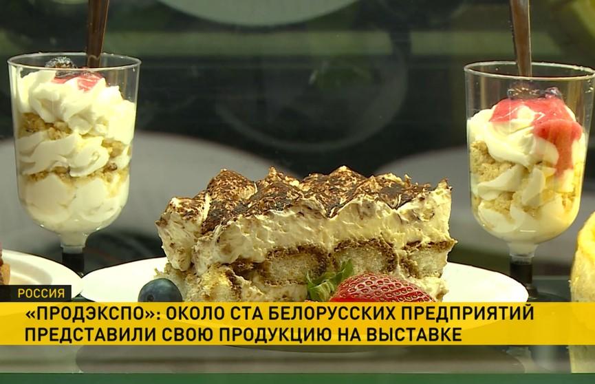 «Продэскспо-2019»: новые тренды в еде и напитках