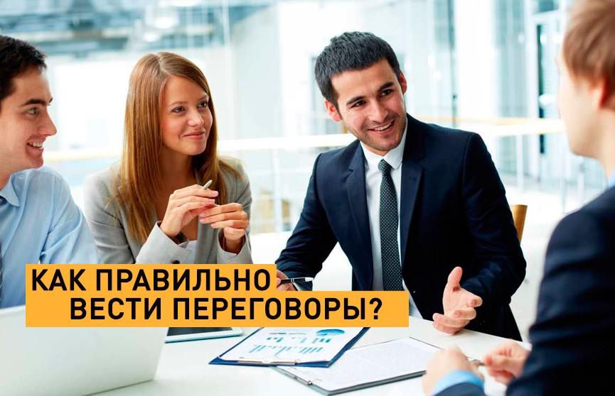 Как правильно вести переговоры – советы от культурного эксперта Оксаны Зарецкой