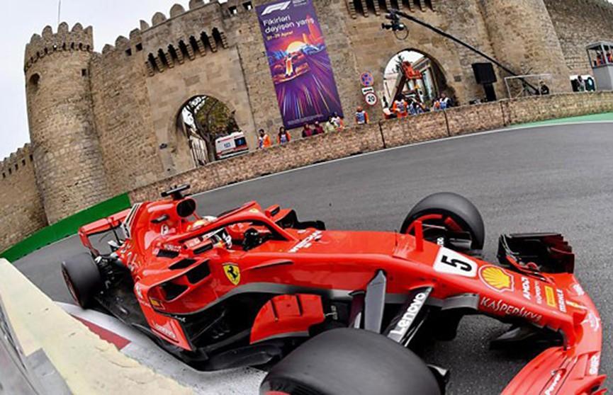 Гран-при «Формулы 1» стартует в Азербайджане