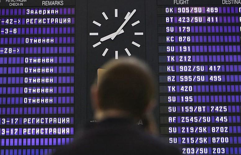 Из-за непогоды в Москве отменили 15 рейсов. Ещё 30 задержали