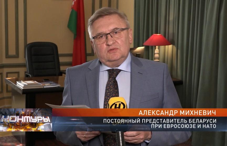 Посол Беларуси в Бельгии Александр Михневич – о визовом соглашении, снятии карантина в Европе и финансовой помощи от ЕС