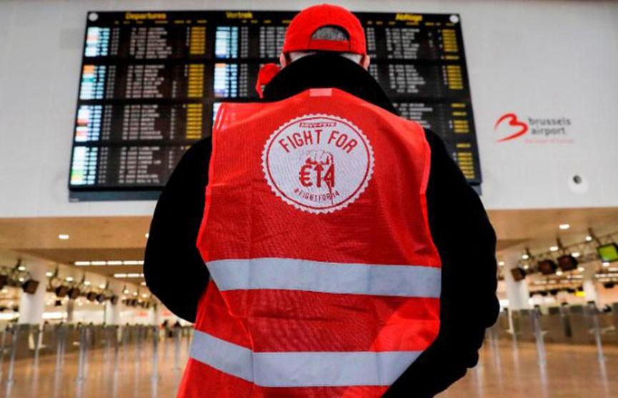 Аэропорты Бельгии остановили работу из-за забастовки профсоюзов