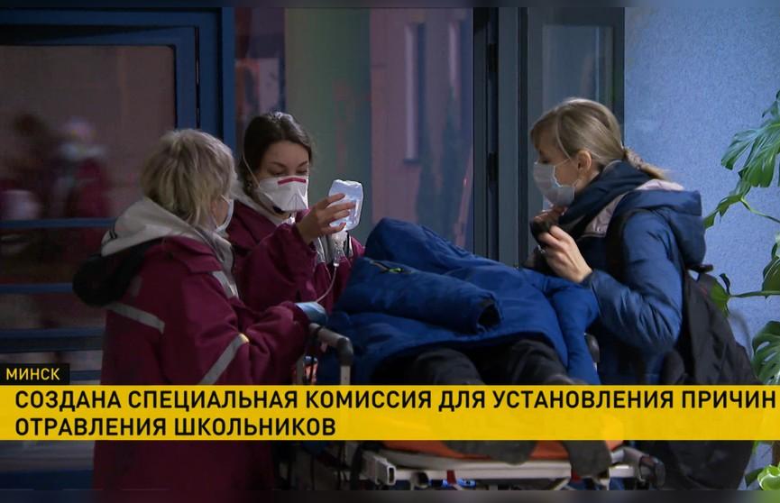 В минской школе произошло массовое отравление детей, 18 человек госпитализированы