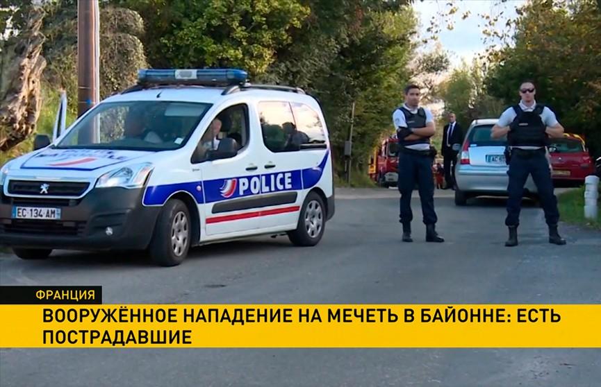 Нападение на мечеть во Франции:  84-летний подозреваемый придерживался крайне правых взглядов