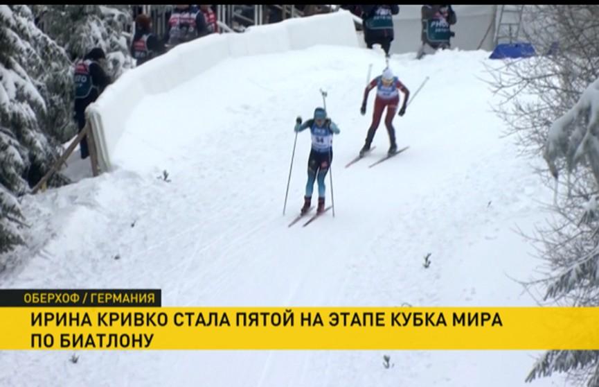Ирина Кривко лидировала во время гонки на этапе КМ по биатлону в Оберхофе, но на пьедестал не попала