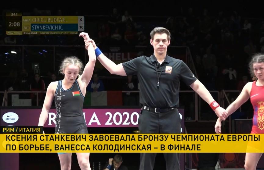 Ксения Станкевич завоевала бронзовую награду на чемпионате Европы по борьбе