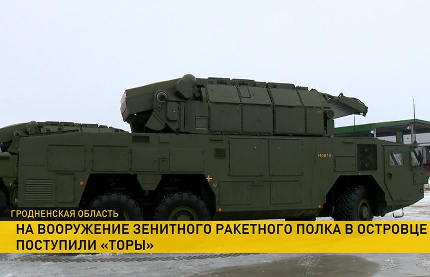 «Торы» заступили на охрану неба над Белорусской АЭС
