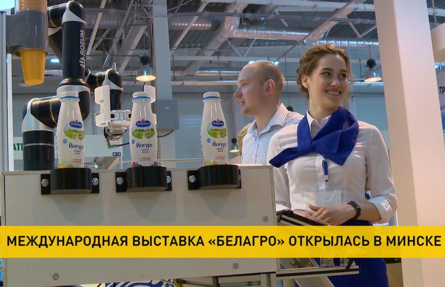 Международная выставка «Белагро» стартовала в Минске