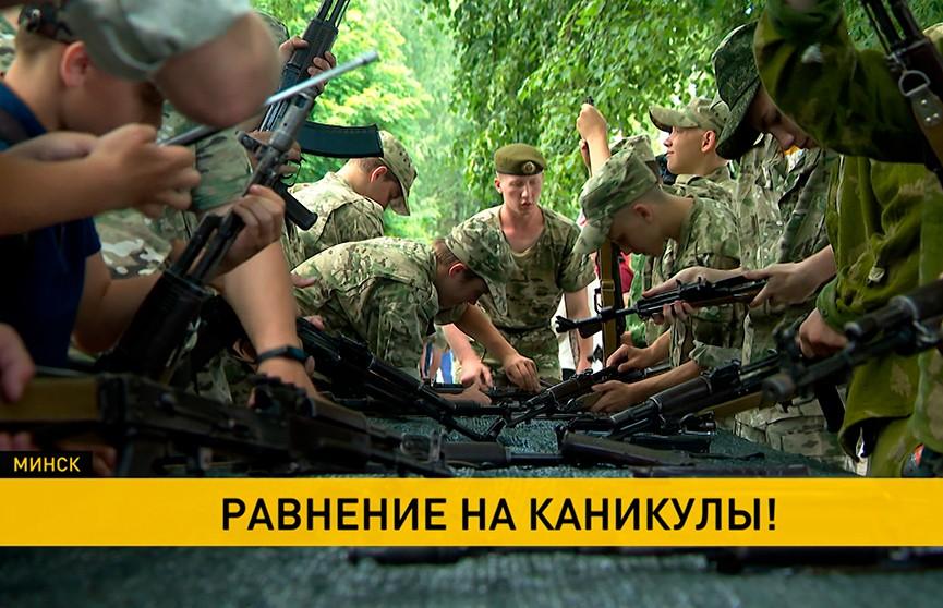 На базе спецназа в Минске открыли круглосуточный лагерь для школьников
