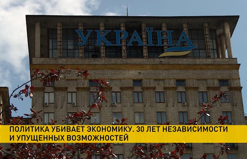 Эксперты: вина за нынешнее положение дел в стране полностью лежит на политической элите Украины