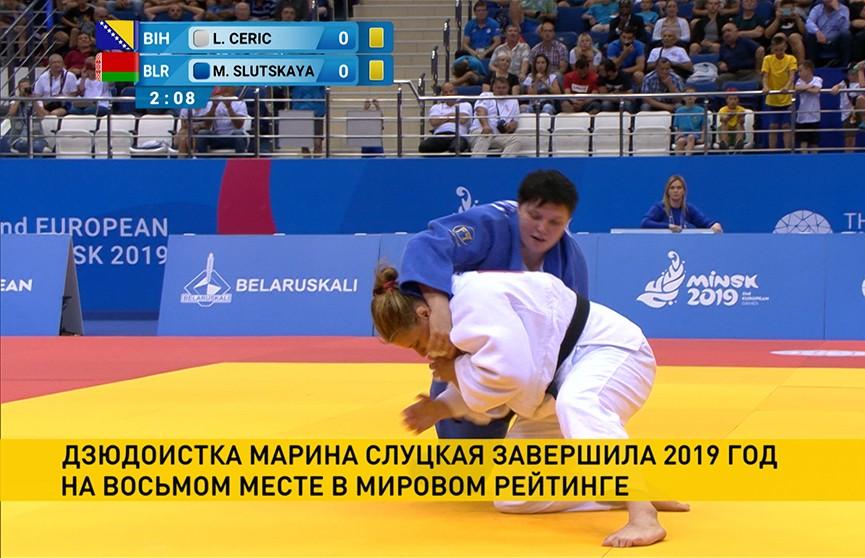 Дзюдоистка Марина Слуцкая заняла восьмое место в итоговом рейтинге года