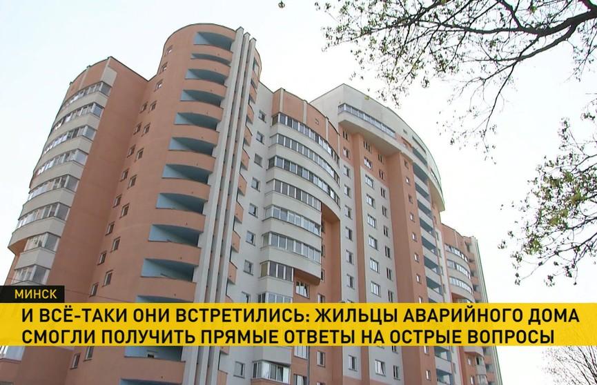 Аварийный дом по улице Широкой в Минске взят на особый контроль