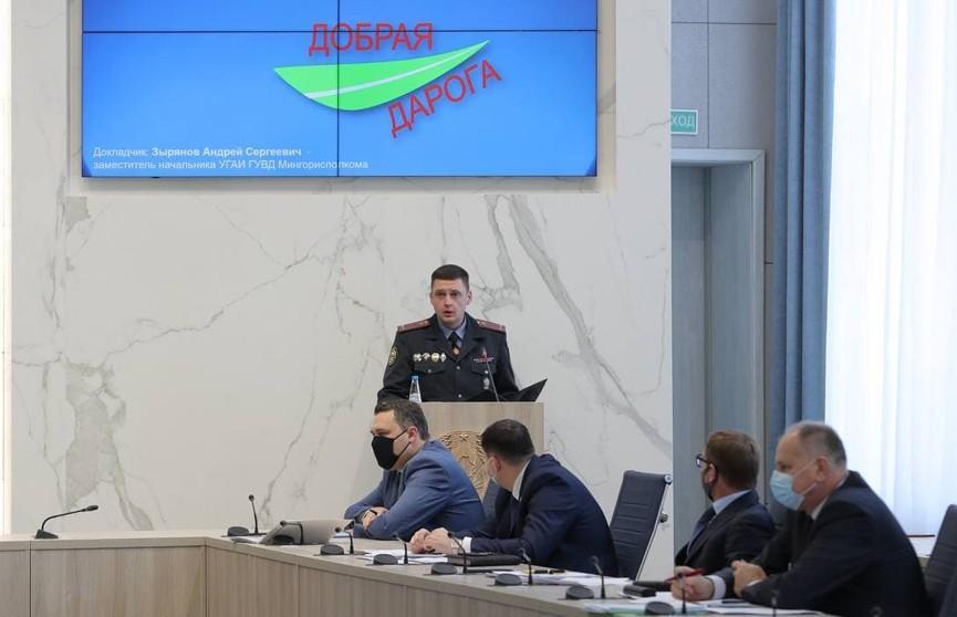 Минск включён в список самых безопасных столиц Европы благодаря концепции «Добрая дорога»