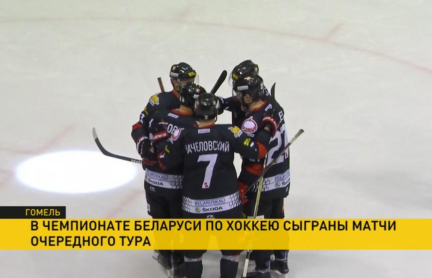 Чемпионат Беларуси по хоккею:  «Гомель» крупно проиграл «Юности»