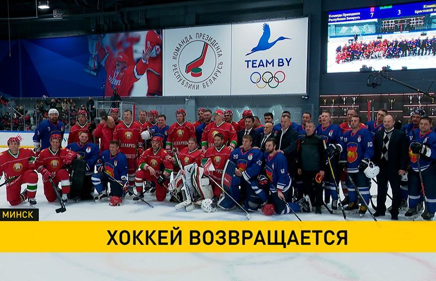 Команда Президента Беларуси по хоккею выиграла у сборной Брестской области