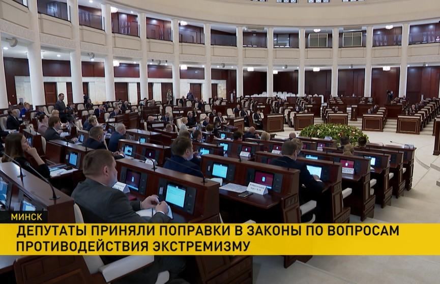 Депутаты приняли поправки в законы по вопросам противодействия экстремизму