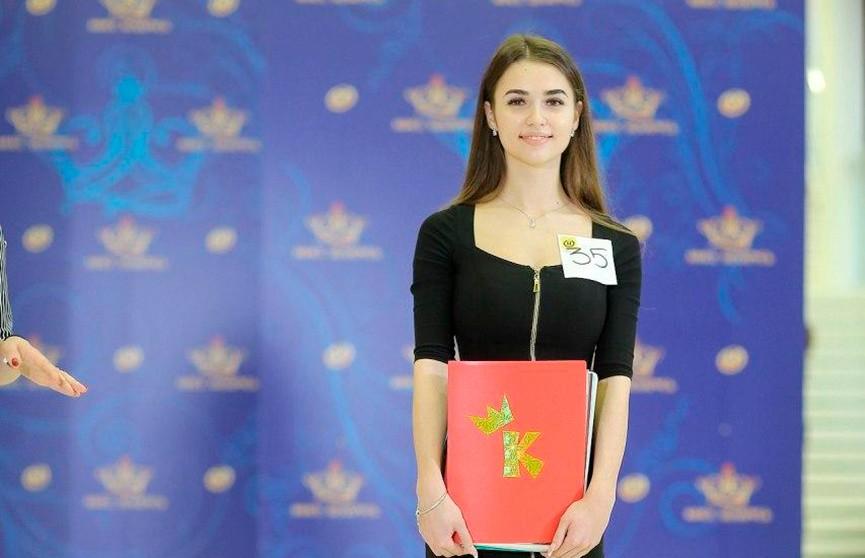 «Мисс Беларусь-2020». Областной кастинг проходит в Минске. Прямая онлайн-трансляция