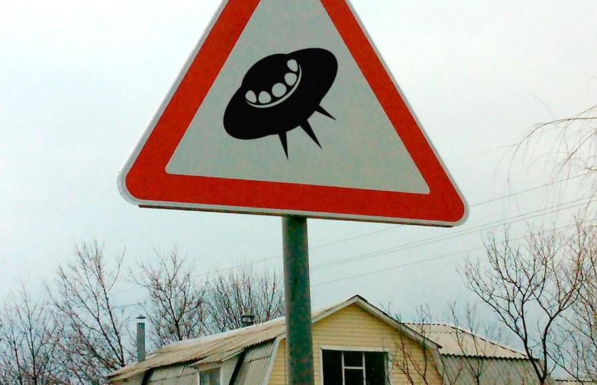 10 самых странных дорожных знаков. Зачем их только сюда поставили?