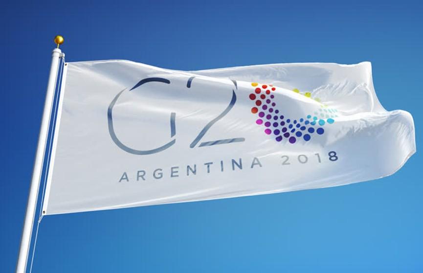 Саммит G20 в в Буэнос-Айресе: 22 тысячи полицейских следят за порядком в городе