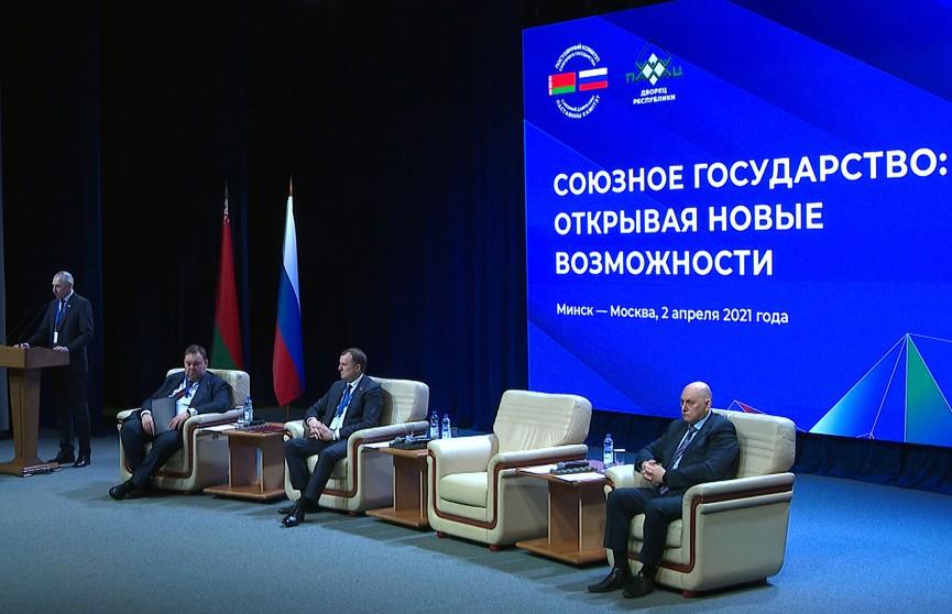 Перспективы интеграции и совместные проекты обсудили во время собрания в честь 25-летия Союзного государства