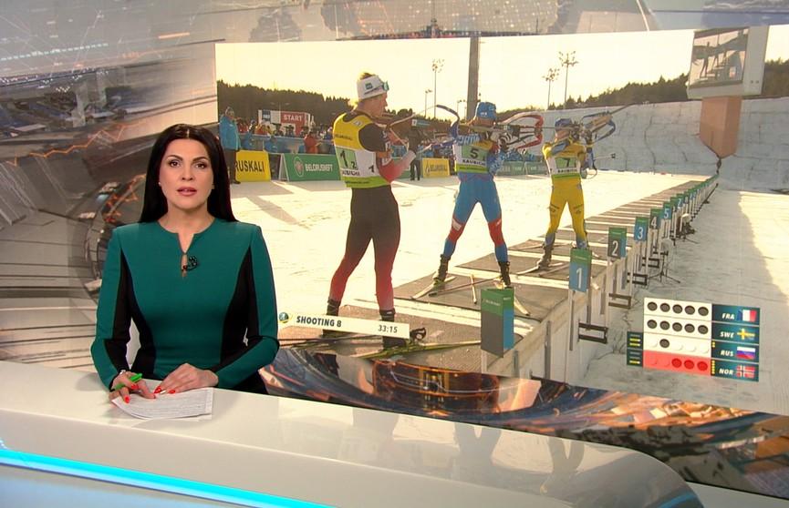 Чемпионат мира по биатлону стартует в Швеции