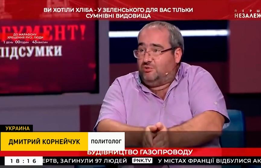 Эксперты: Украина может столкнуться с дефицитом газа после ввода в эксплуатацию «Северного потока-2»