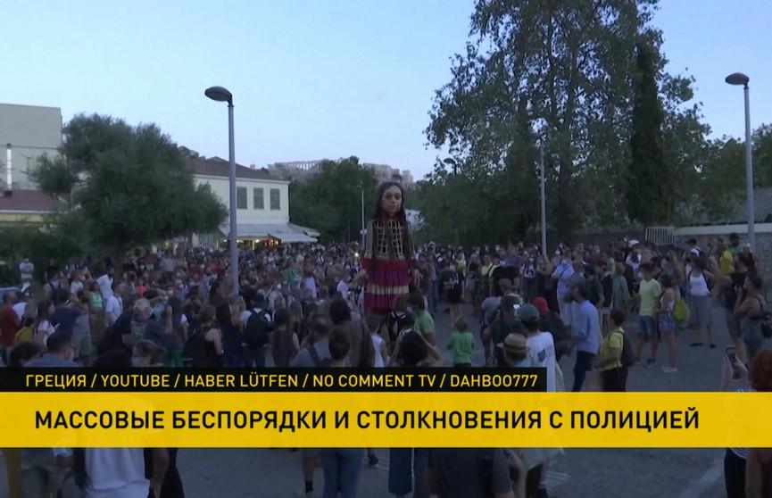 В Греции не утихают акции протеста