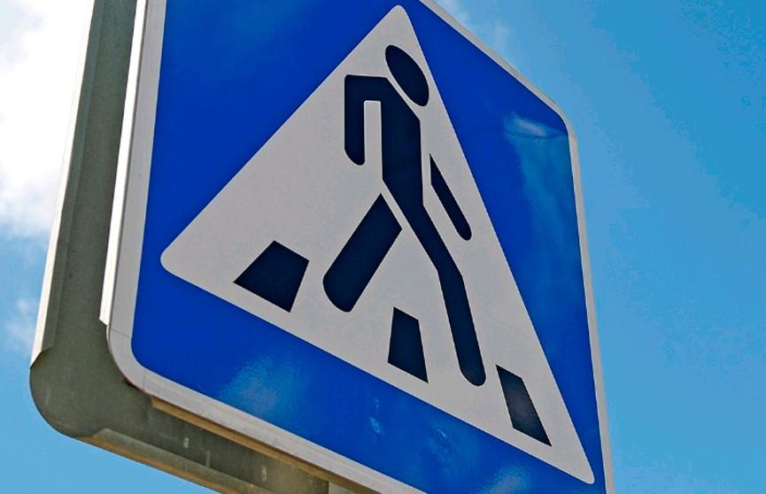 ГАИ усиливает наблюдение за пешеходными переходами в Гомельской области