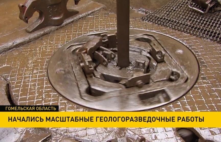Масштабные геологоразведочные работы начались в Гомельской области