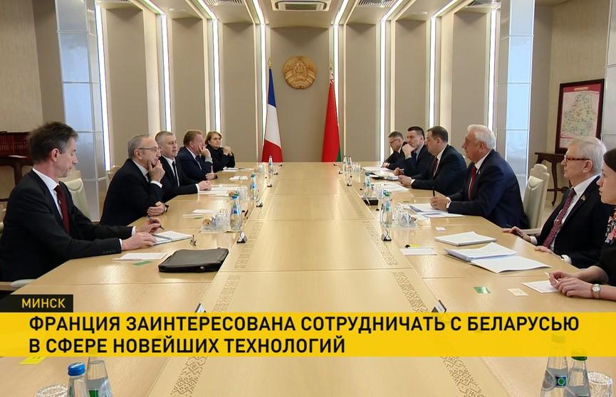Франция заинтересована сотрудничать с Беларусью в сфере новейших технологий