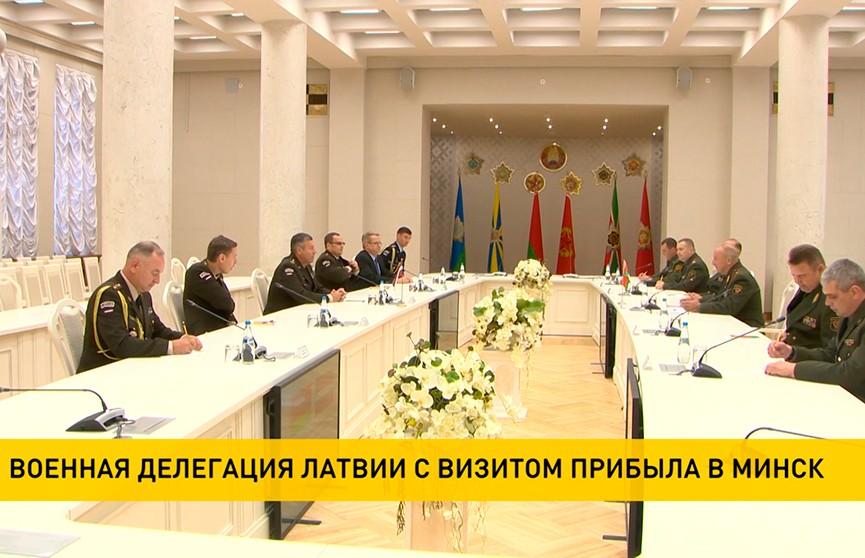 В Беларусь прибыла военная делегация из Латвии