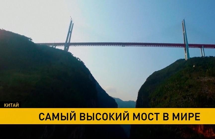 В Китае завершилось возведение самого высокого в мире моста