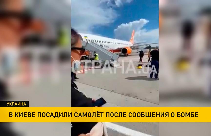 В Киеве посадили рейс из Тбилиси после сообщения о бомбе на борту