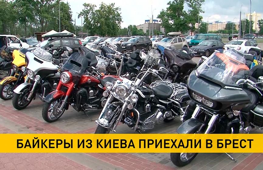 Байкеры из клуба Harley-Davidson приехали в Брест из Киева