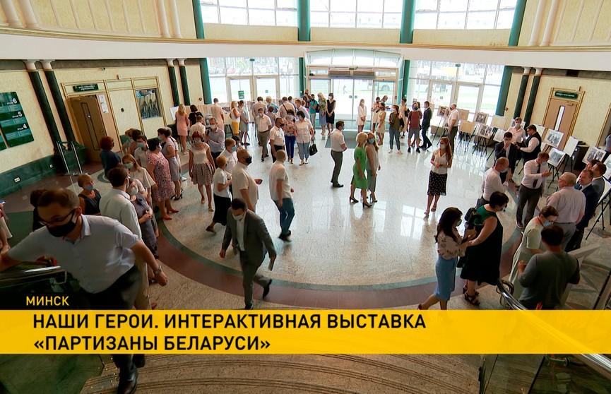 Интерактивная выставка «Партизаны Беларуси» открылась в фойе головного офиса Беларусбанка