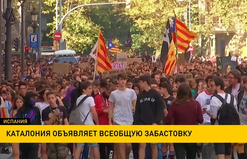 Каталония объявляет всеобщую забастовку
