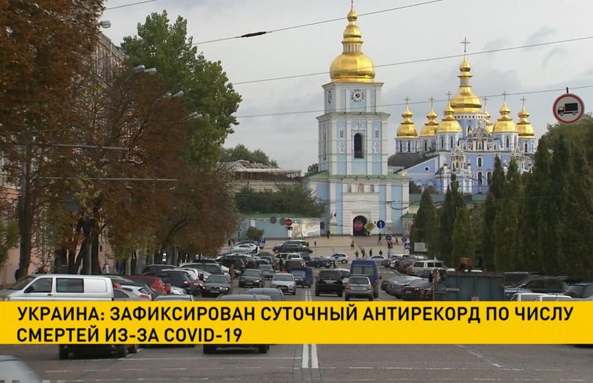 В Украине зафиксировали суточный антирекорд по числу смертей из-за COVID-19