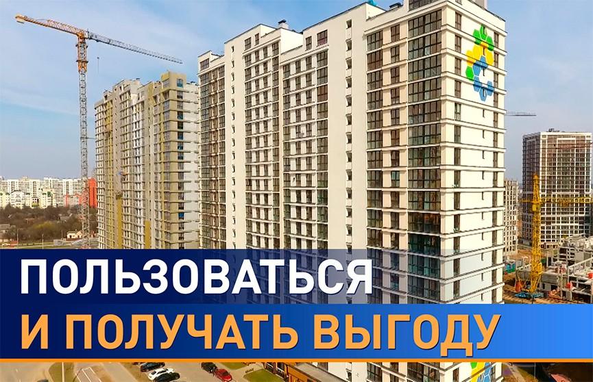 «В Москве такого нет»: россияне активно покупают квартиры и коммерческие помещения в Минске