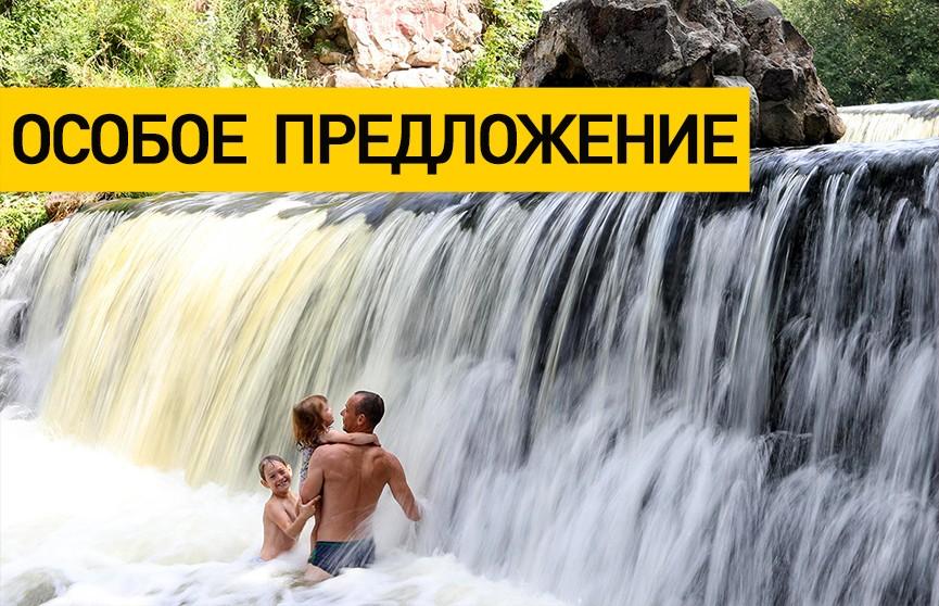 Крупнейшая Международная туристическая выставка открылась в Москве: акцент белорусских участников – на II Европейских играх и безвизе