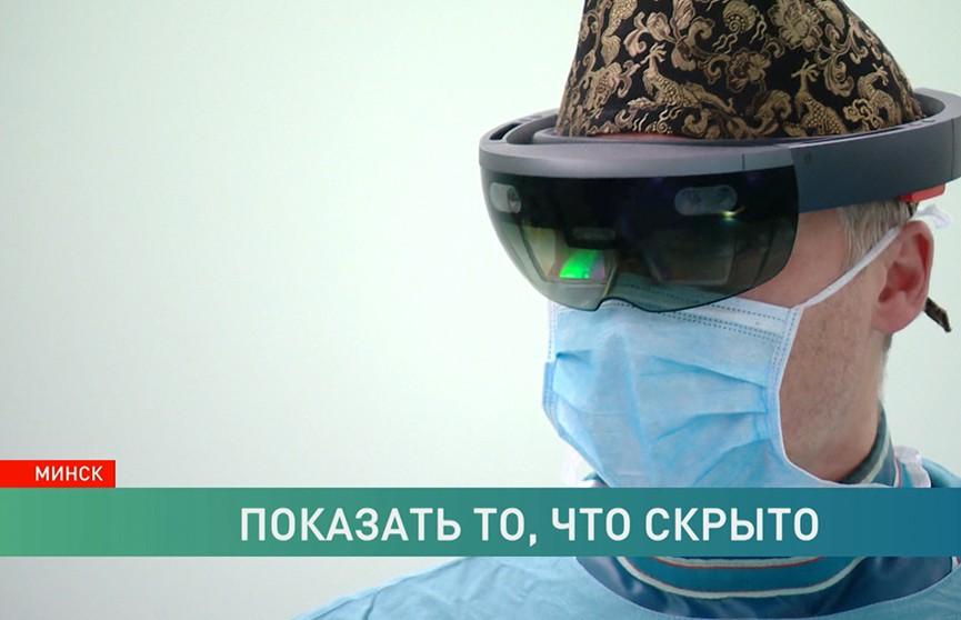Белорусские хирурги проводят операции с помощью очков смешанной реальности