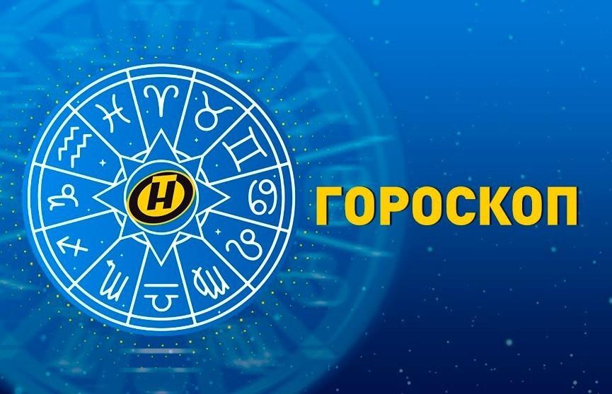 Гороскоп на 27 апреля: неприятные известия у Овнов, а Львов ждет финансовый успех