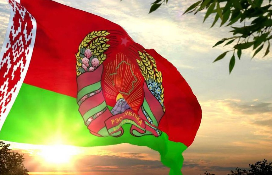 День Государственного герба и флага отмечают в Беларуси