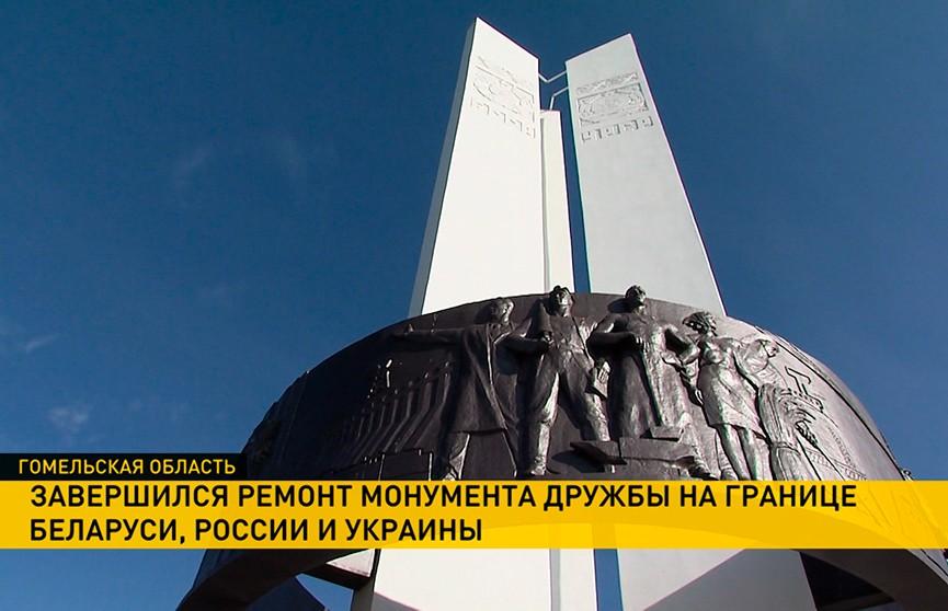 Под Гомелем завершилась реконструкция «Трёх сестёр», памятника дружбе Беларуси, Украины и России