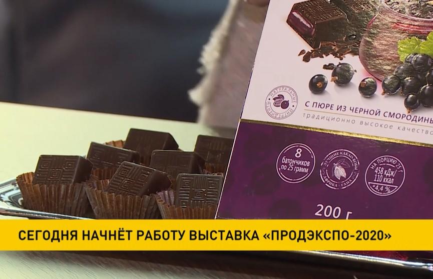 В Минске стартует выставка «Продэкспо-2020»