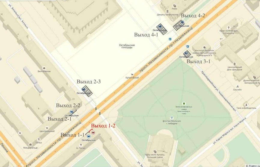 Один из выходов станции метро «Октябрьская» закроют на три недели