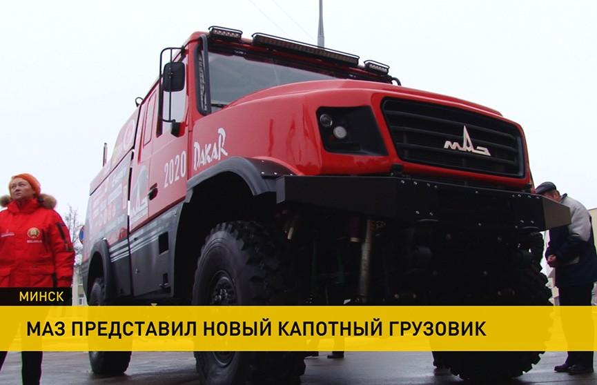 МАЗ представил новый грузовик, который собирается покорить «Дакар-2020»