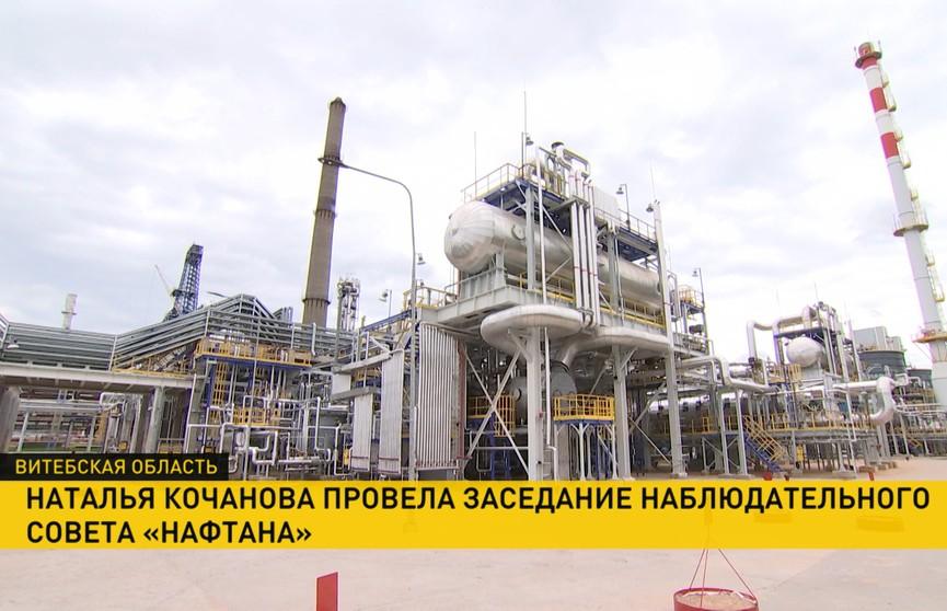 Наталья Кочанова провела заседание наблюдательного совета «Нафтана»